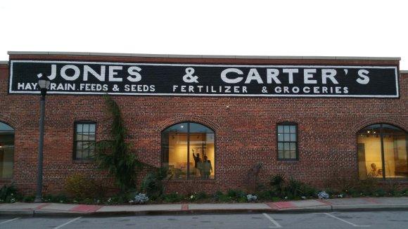 Jones-Carter Gallery Before the Exhibit-174733.jpg