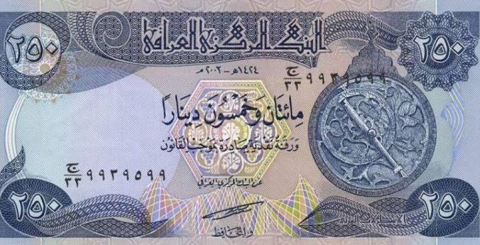.a dinar 250 note.jpg