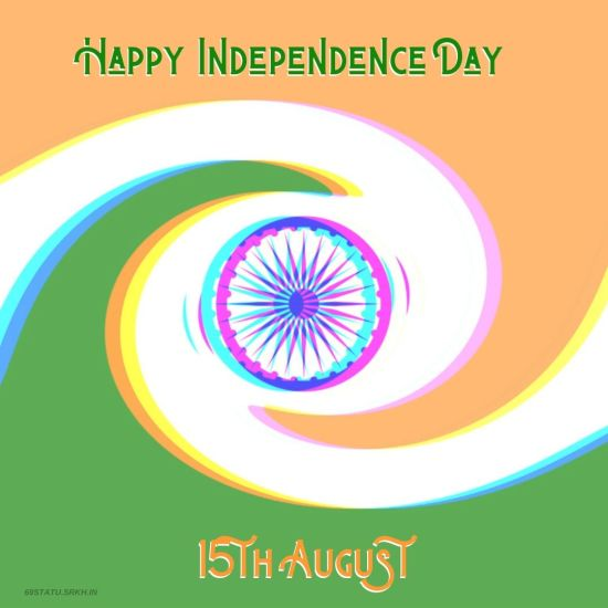 15 August Independdent Day Images HD
