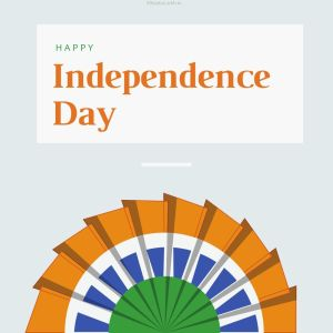 74rd Independence Day HD Images full HD free download.