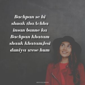 Attitude Shayari Images for Girls HD full HD free download.