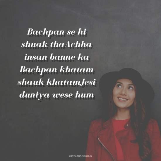 Attitude Shayari Images for Girls HD