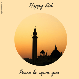 Beautiful Eid Greeting Card full HD free download.