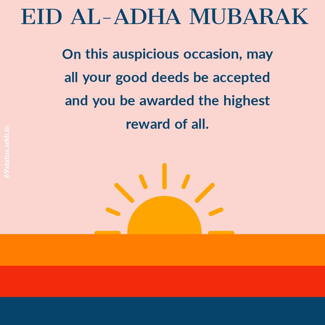 Beautiful Eid Ul Adha Mubarak Photo HD full HD free download.