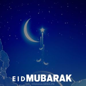 Eid Mubarak full HD free download.