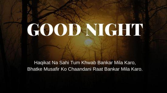 Good Night Image Hindi Shayari