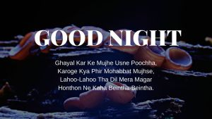 Good Night Shayari pic hd full HD free download.