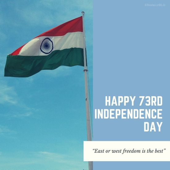 Images of Independence Day in India HD