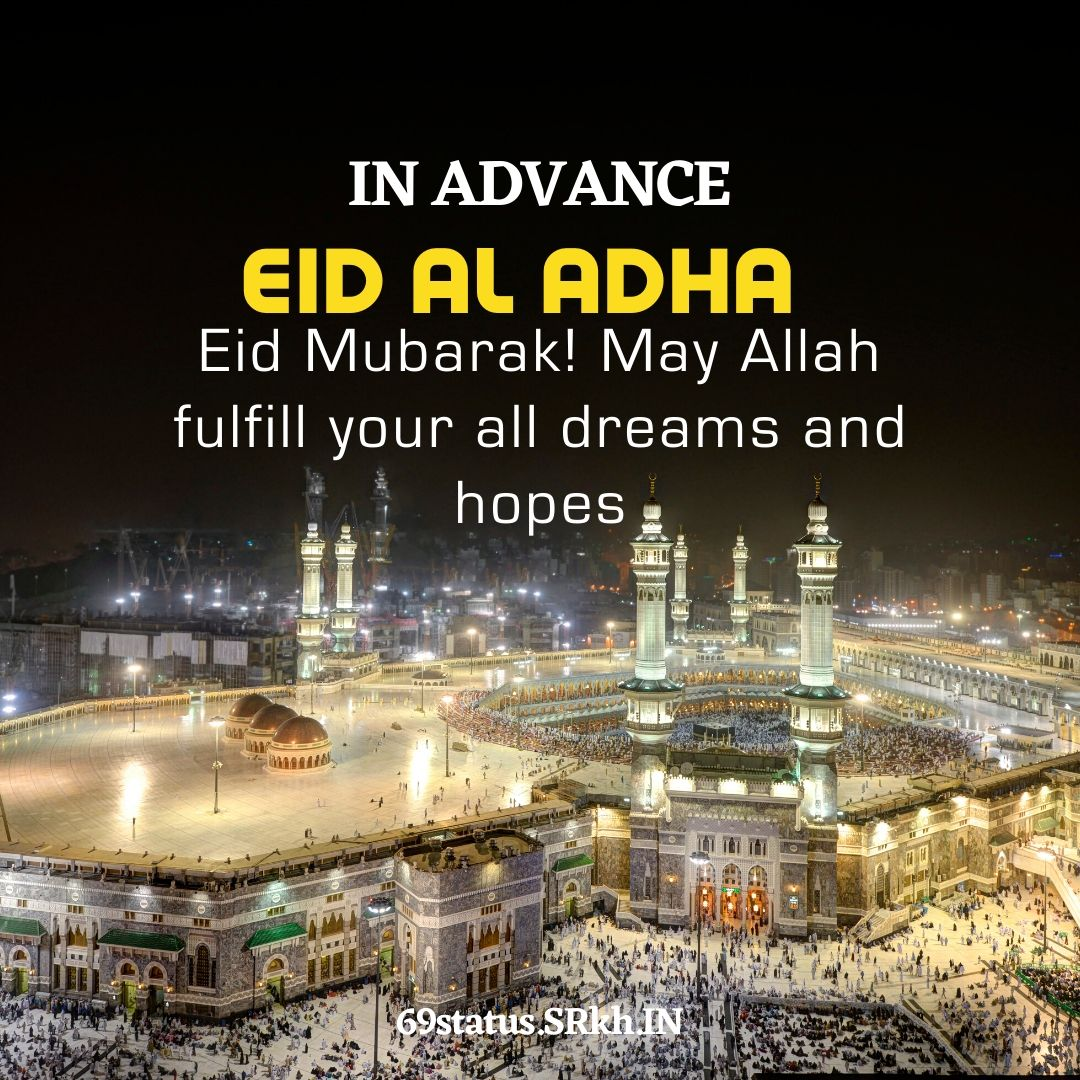 In Advance Eid Mubarak pic full HD free download.