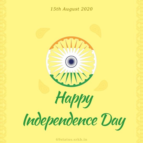 Independence Day Images HD 2020 15th Aug