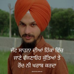Punjabi Attitude Image HD full HD free download.