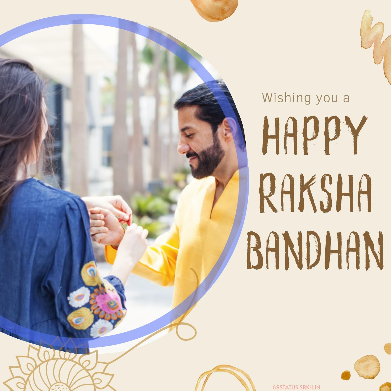 Raksha Bandhan Special Images full HD free download.