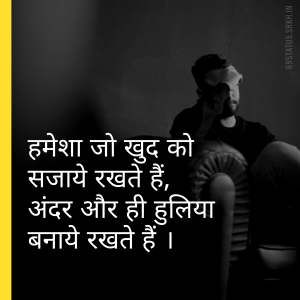 Sad Hindi pic full HD free download.