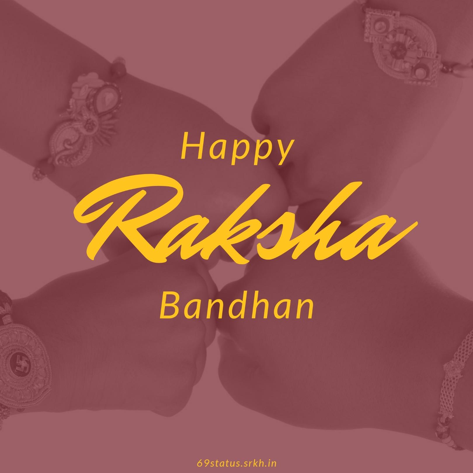 www raksha bandhan image full HD free download.