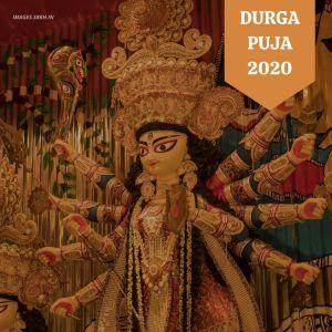 Durga Puja 2020 Images pics full HD free download.