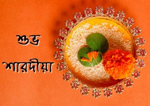 Durga Puja Banner full HD free download.