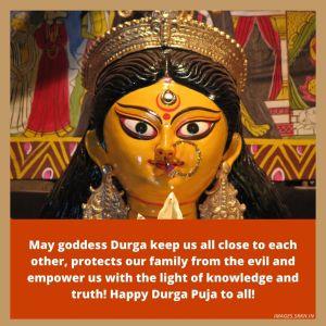 Durga Puja Message full HD free download.