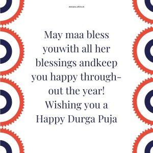 Durga Puja Quotes hd full HD free download.