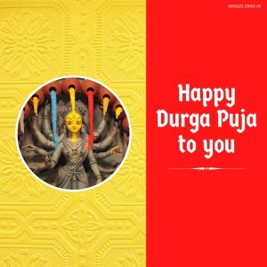 Durga Puja Wish pic full HD free download.