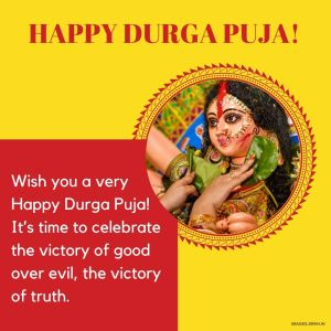 Durga Puja Wishes HD full HD free download.