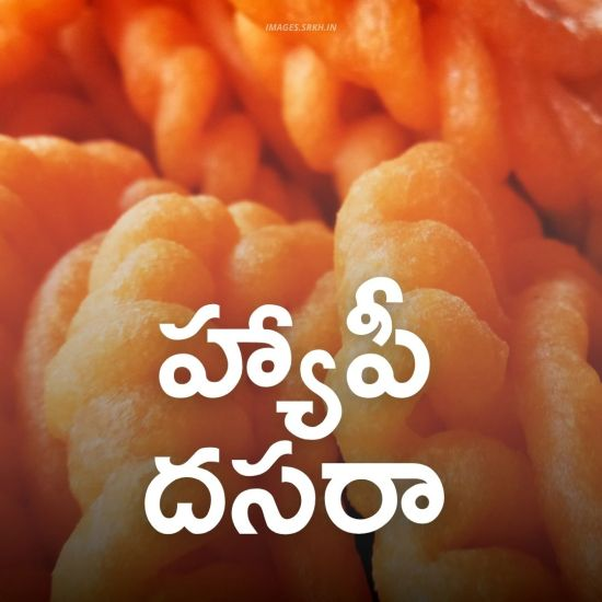 Dussehra Images In Telugu