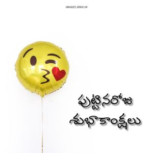 Happy Birthday Images Telugu full HD free download.