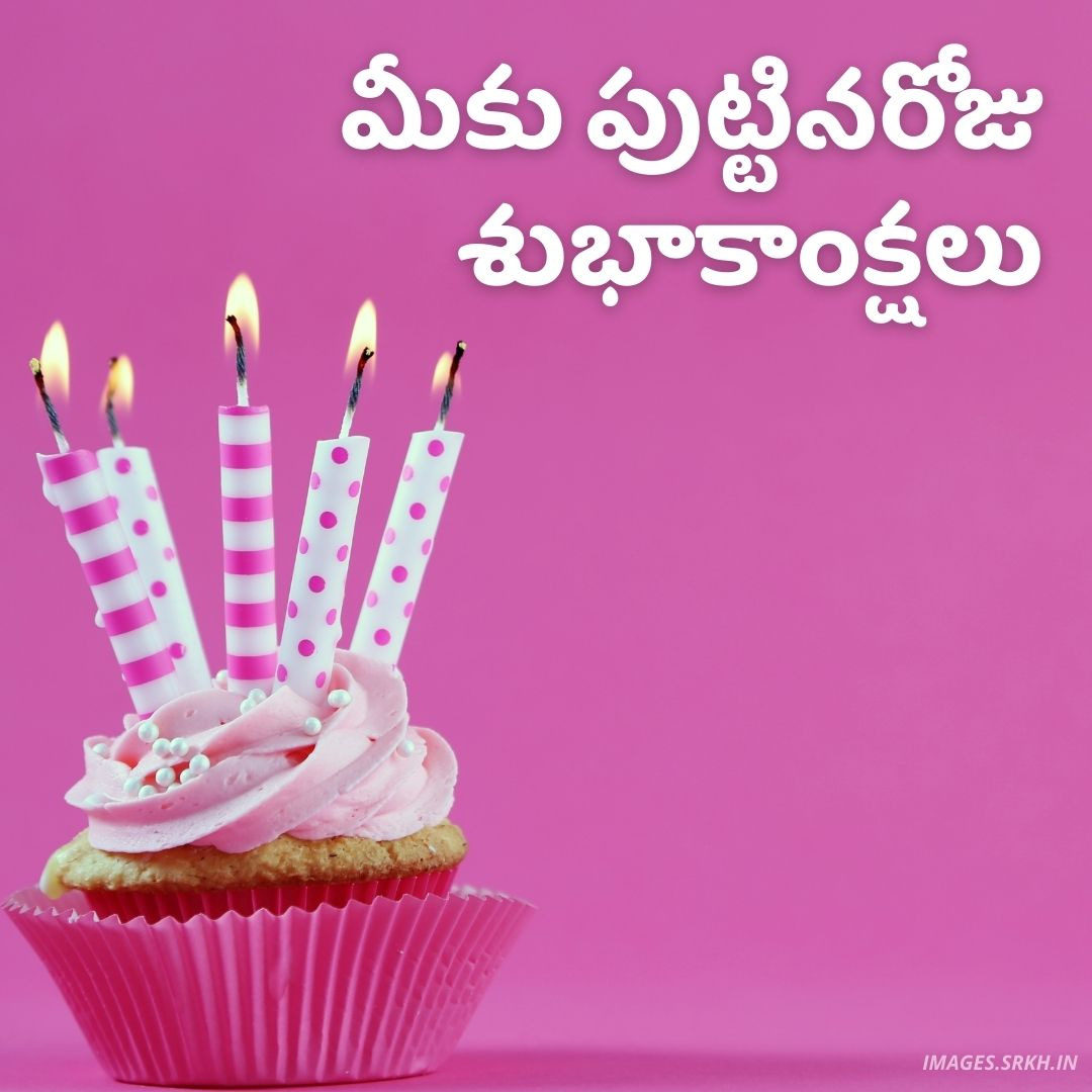 Happy Birthday Wishes In Telugu Images full HD free download.