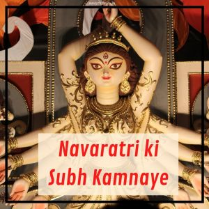 2nd Navratri Image full HD free download.