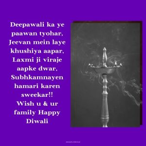 Diwali Messages full HD free download.