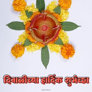 Happy Diwali Wishes In Marathi full HD free download.