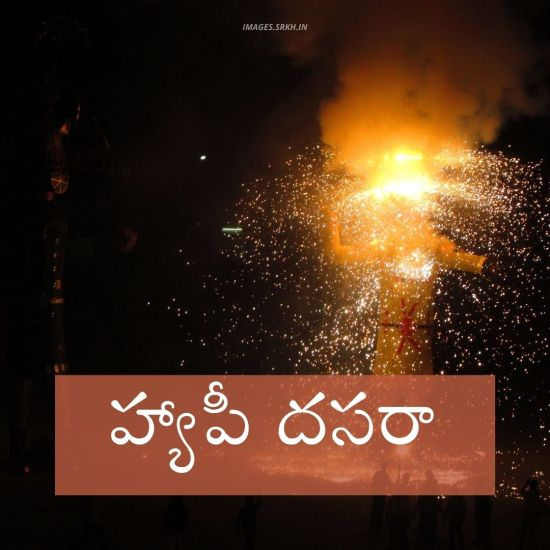 Happy Dussehra Images In Telugu