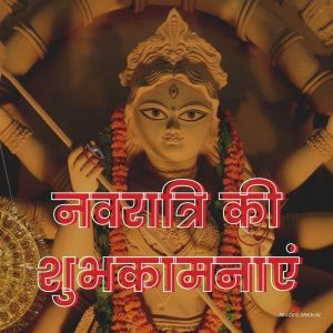 Navratri Ki Shubhkamnaye Image full HD free download.