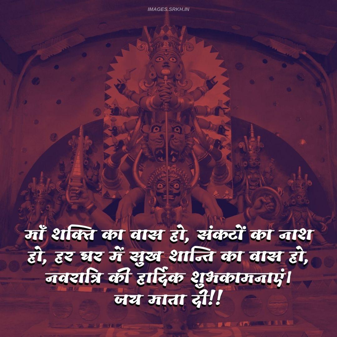 Navratri Shayari Image full HD free download.