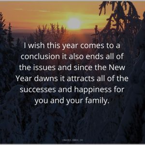 Best Happy New Year Wishes full HD free download.