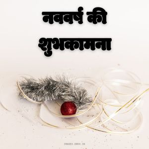 Happy New Year Hindi full HD free download.