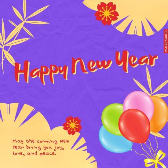 Happy New Year Images HD Image