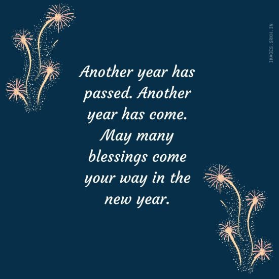 Happy New Year Msg in HD