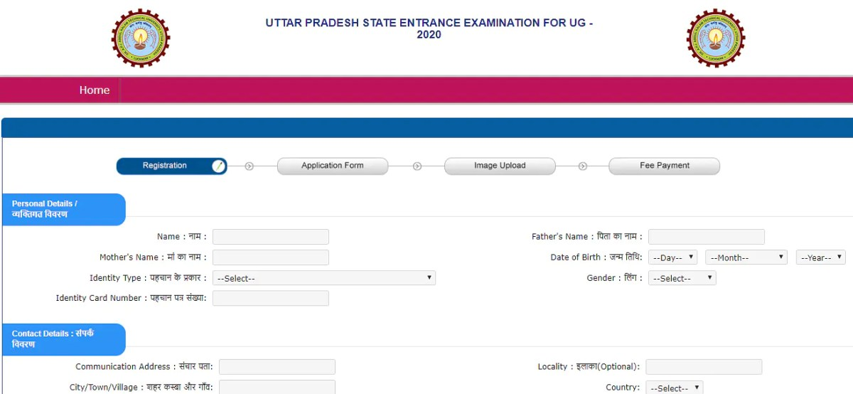 UPSEE Application Form