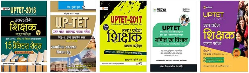 UPTET Paper 2 Books