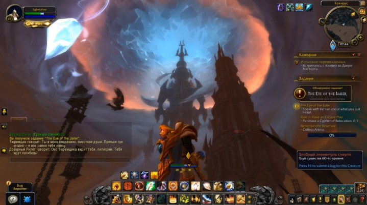 World of Warcraft: Shadowlands - a new beginning?