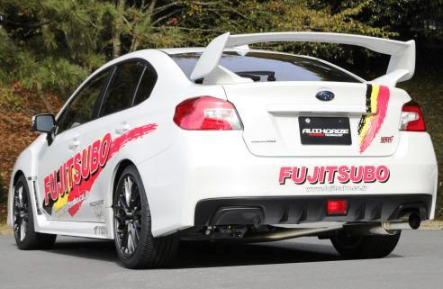 fujitsubo exhaust bumper cover lh 2015 wrx 2015 sti