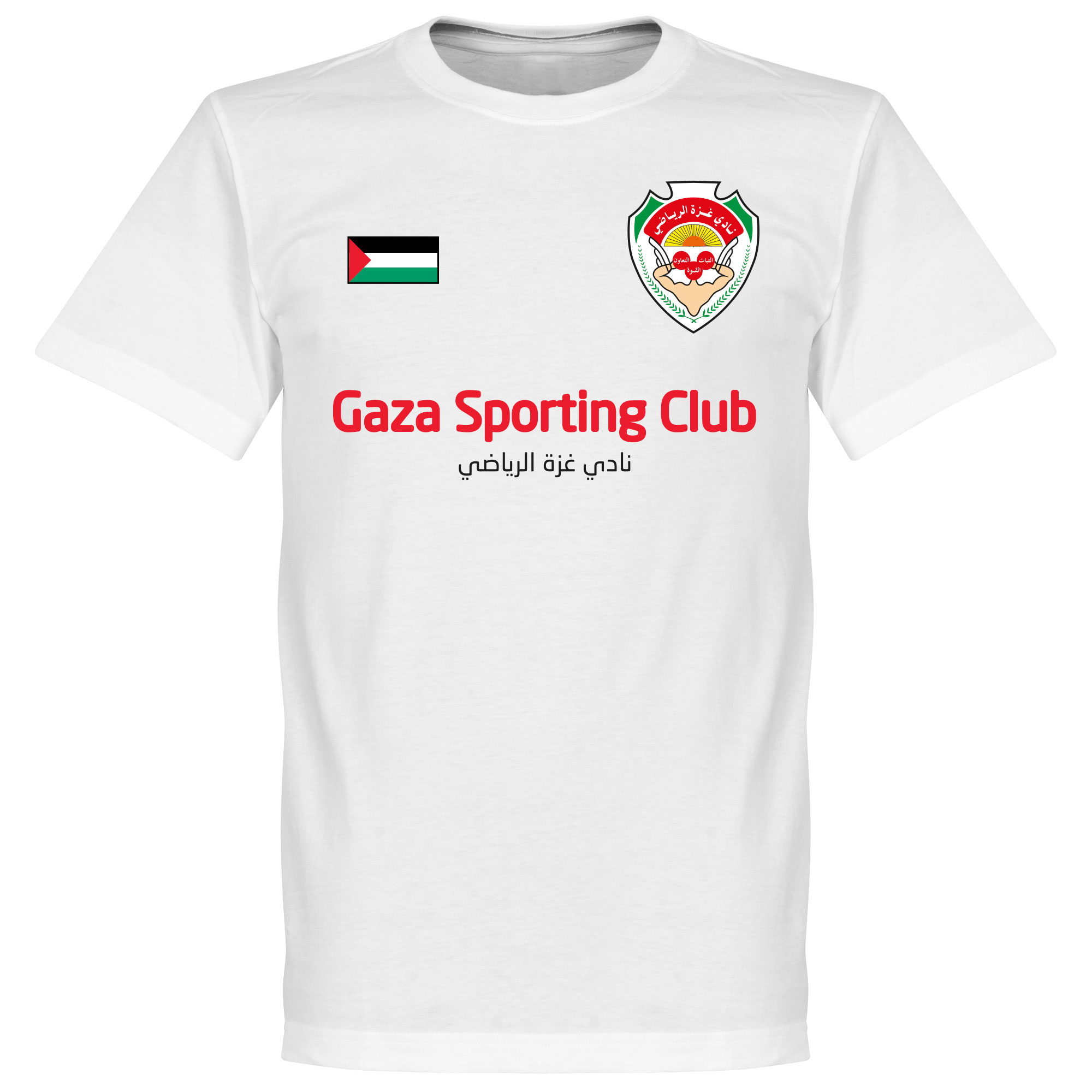 Gaza Sporting Club Football Tee - XXXXXL