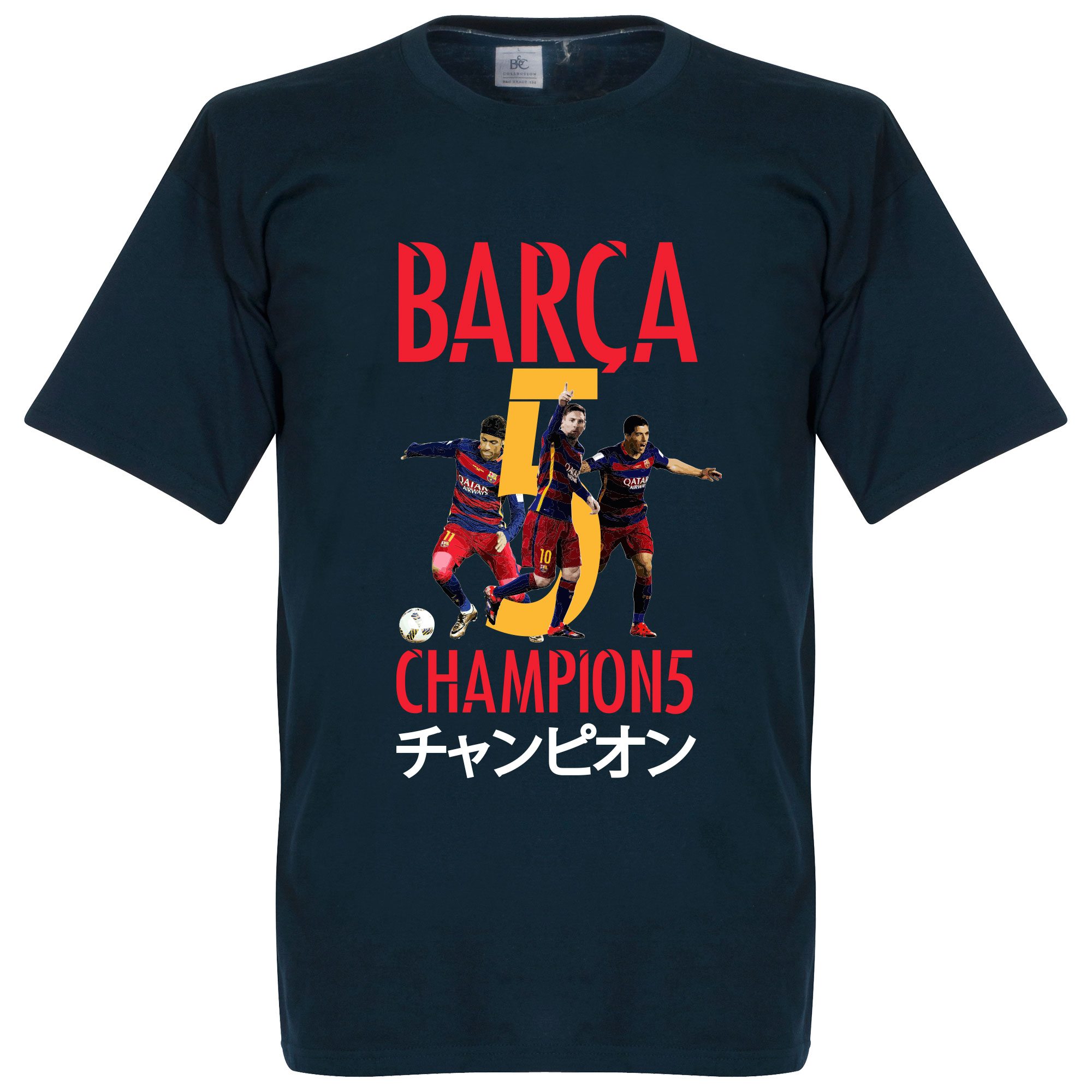 Barca Club World Cup Champions Tee - Navy - XL