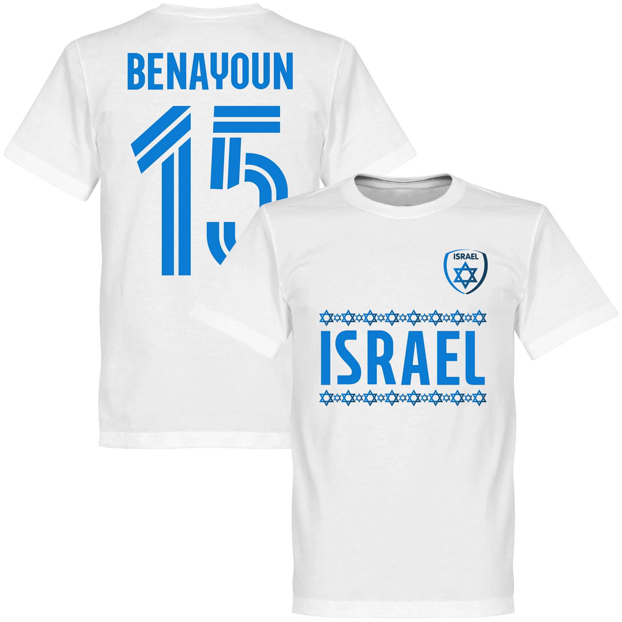 Israel Benayoun Team Tee - White - XL