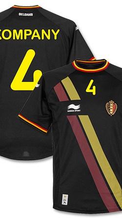 Belgium Away Kompany Jersey 2014 / 2015 - L