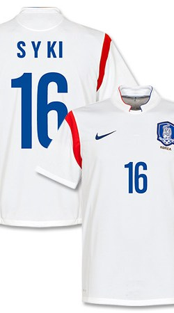 South Korea Away S Y Ki Jersey 2014 / 2015 (Fan Style Printing) - XXL