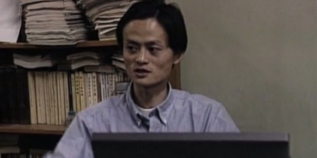 jack ma young