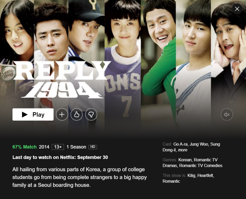Reply 1994 will be removed from Netflix on September 30,2021