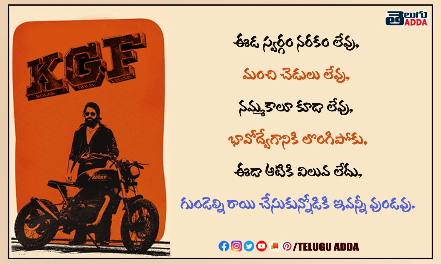 All Superhit and Powerful Dialogues of KGF
