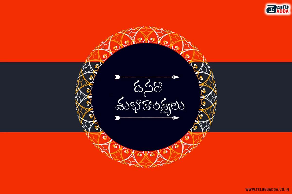 Happy Vijaya Dashami 2021